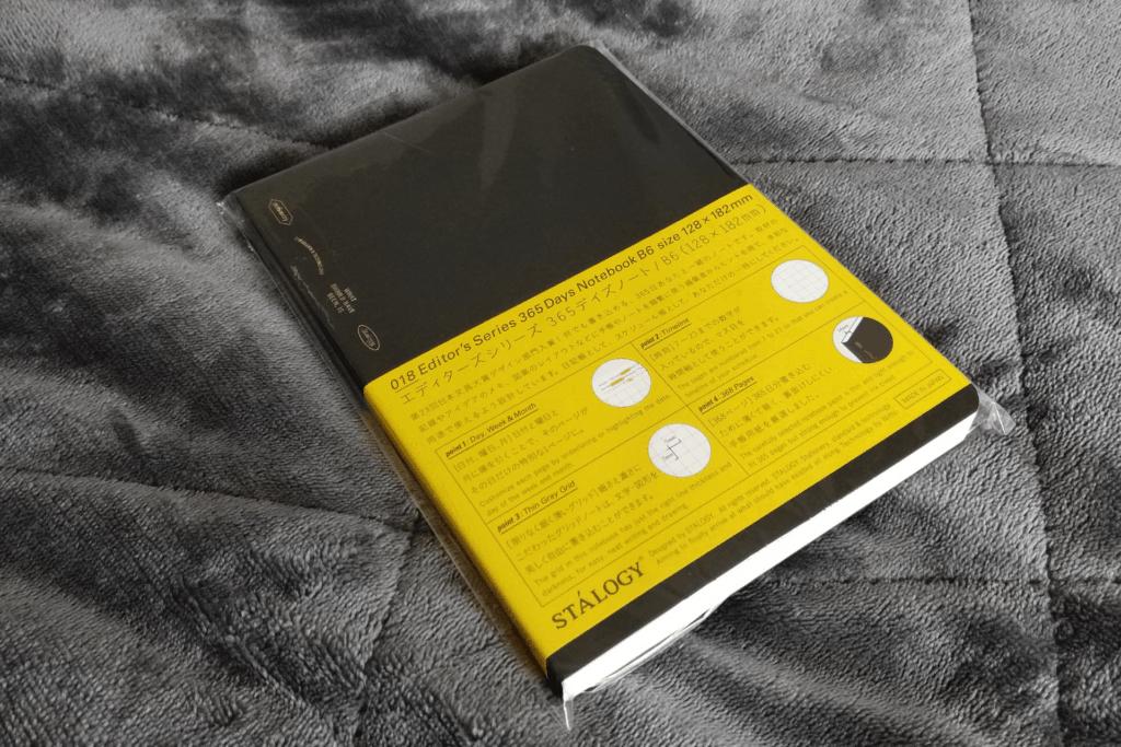 Stalogy 365 Days B6 notebook